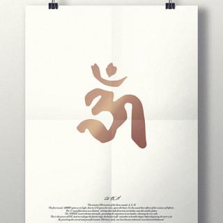 AUM mantra affisch & GAYATRImantra affisch
